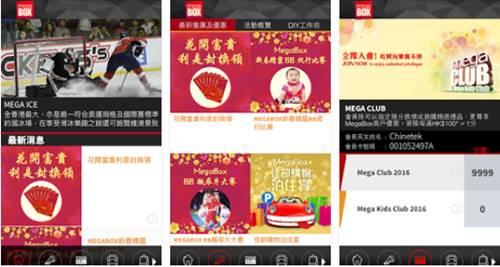 Cara Menonton Film di Android dengan Apk MegaBox HD