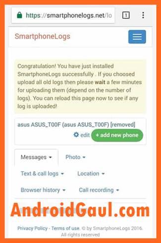 Trik Cara Sadap SMS Android Pacar Teman Anak atau Orang Lain